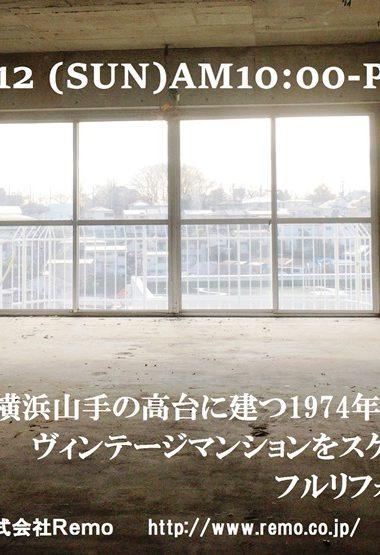 OPEN HOUSE    vol.09